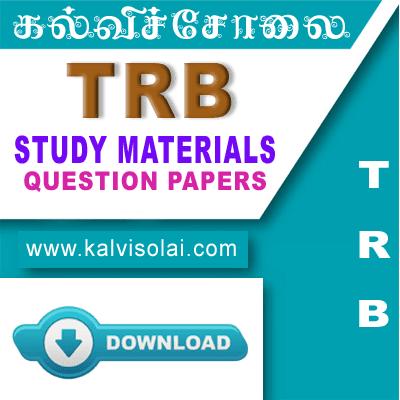 Kalvisolai tnpsc study materials
