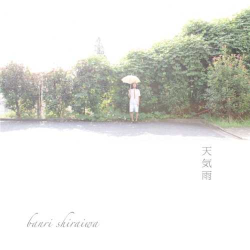 [MUSIC] banri shiraiwa – 天気雨/banri shiraiwa – Tenki Ame (2014.12.03 /MP3/RAR)