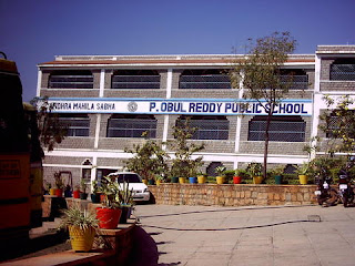 P OBUL REDDY PUBLIC SCHOOL building