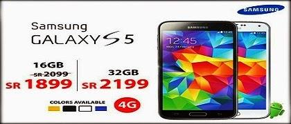 سعر و مواصفات جوال جلاكسي اس samsung galaxy s5 في جرير