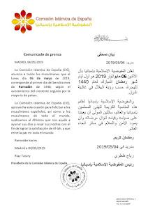 El lunes 6 de mayo el primer día del mes de Ramadán 1440