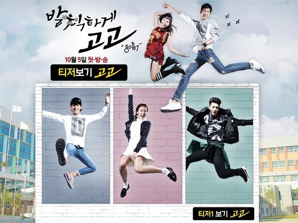 2015韓劇 無理的前進線上看