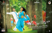 Ee Varsham Sakshiga movie wallpapers-thumbnail-1