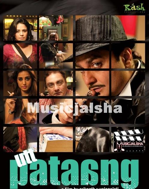 Utt Pataang full movie hd in hindi download