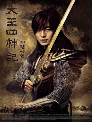 Thái Vương Tứ Thần Ký - The Legend (2007)