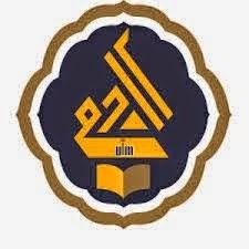 Jawatan Kerja Kosong Universiti Islam Malaysia (UIM) logo www.ohjob.info
