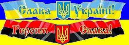 «В ком нет любви к стране родной, Те сердцем нищие калеки» - Тарас Шевченко