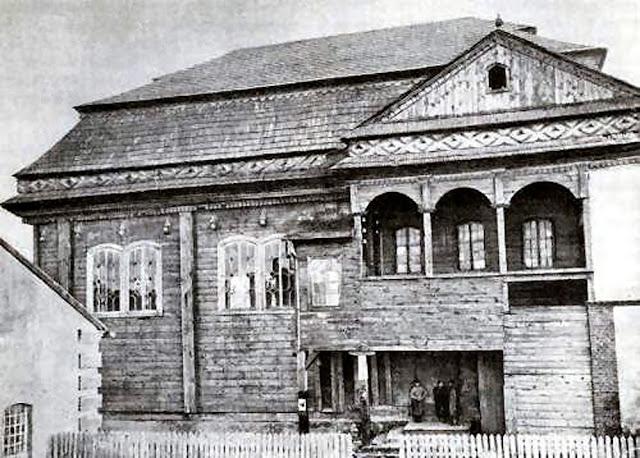 Konecka synagoga (Muzeum of Family History).
