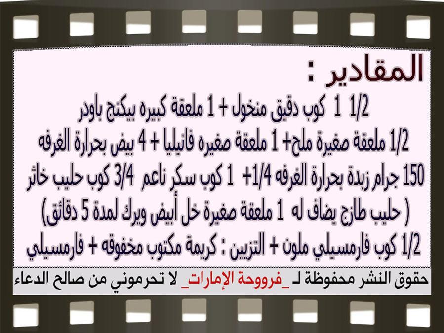 http://1.bp.blogspot.com/-XzM-GMMnt9U/VbuuVHdAWVI/AAAAAAAAUZ8/YKSEIdEHg58/s1600/3.jpg