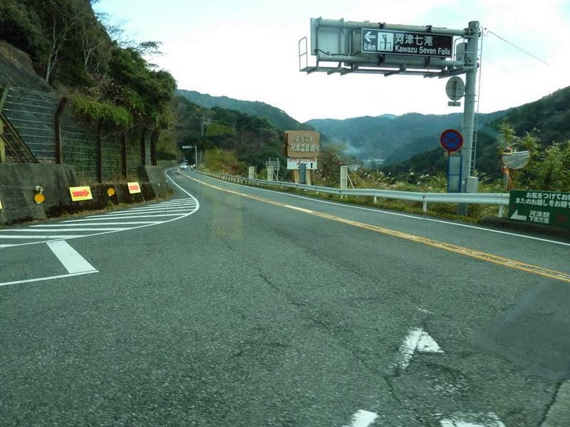 Japanese road called Highway 414, or rather part of it, which is a rise of the mountain. Raise the road up the mountain is not a trivial task and there is no standard approach.