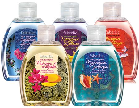 geluri de dus parfumate