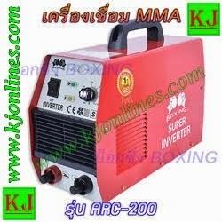 ตู้เชื่อม BOXING ARC-200A