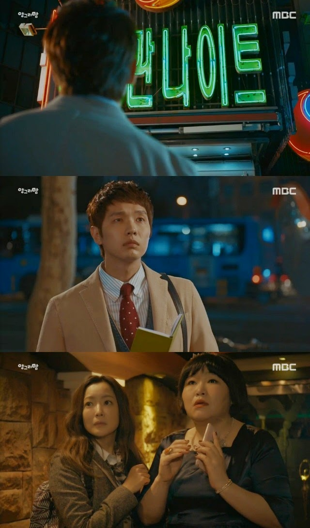 afterschool lizzy angry mom Angry Mom Angry Mom episode 5 Angry Mom episode 5 review enjoykorea ji hyun woo angry mom kim hee sun angry mom Kim Yoo Jung  angry mom Korean Dramas Lizzy angry mom 5 b1a4 baro angry mom baro angry mom hui