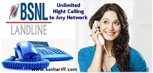 Bsnl landline phone connection in bangalore dating 5