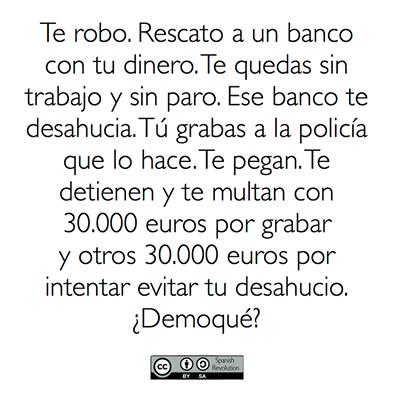 Marca España: