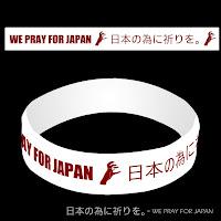Lady Gaga Bracelet Japan2