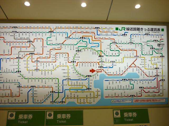 mappa piantina metro tokyo