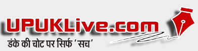 Hindi News Live, Breaking News In Hindi, हिंदी न्यूज़- UPUKLive