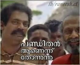pandithan-saleem kumaar-malayalam funny-flim- comment ...