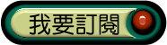 http://www.pcstore.com.tw/goeduc/M16319217.htm