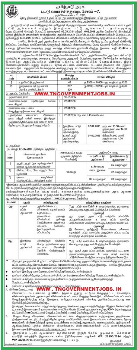 Direct Recruitment for 2014 - 2015 and 2015-2016 vacancy Applications are invited for 43 Assistant Inspector of Sericulture and 257 Junior Inspector of Sericulture (300 Posts) in Department of Sericulture Government of Tamilnadu (WWW.TNGOVERNMENTJOBS.IN)