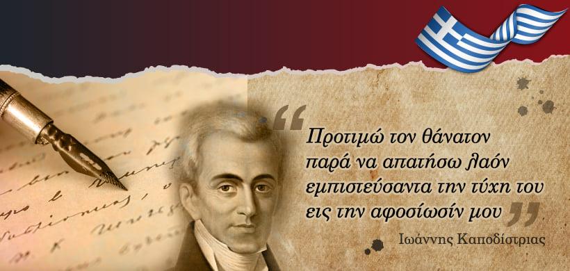Ideognomi.gr