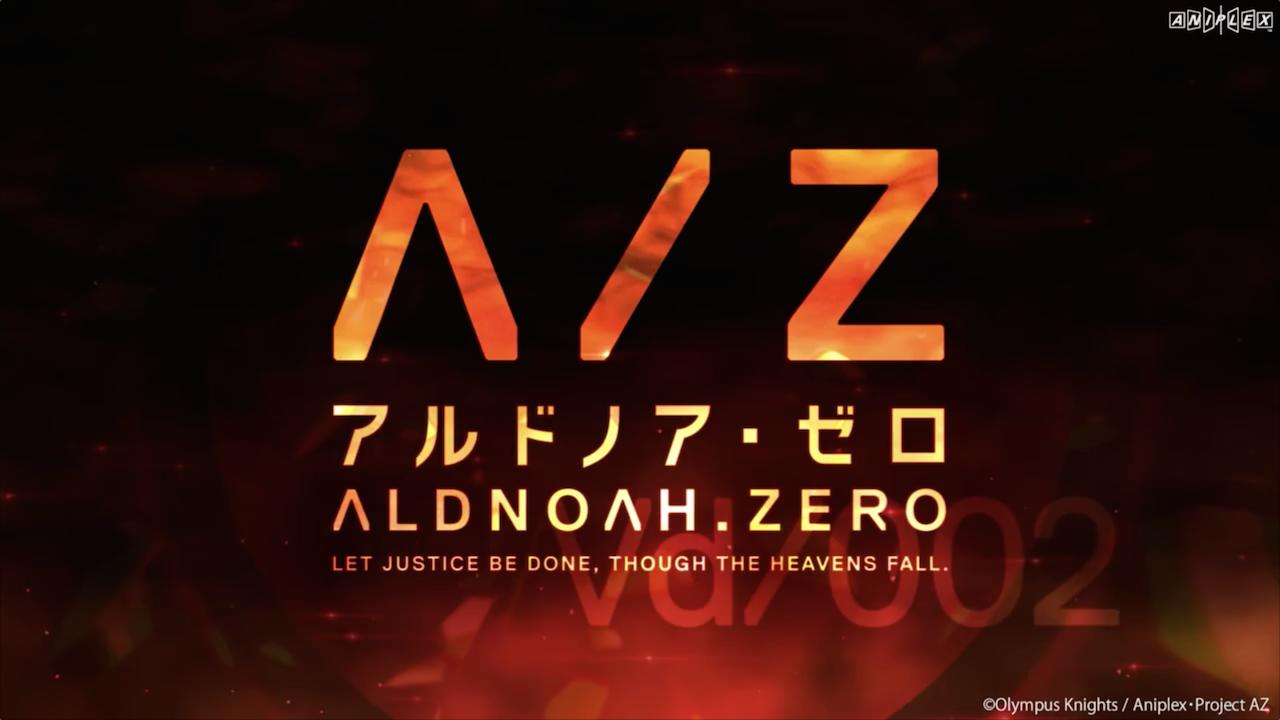 [ Info-Anime ] Key Visual Baru Aldnoah Zero Memperlihatkan Slaine Yang Tampak Jahat