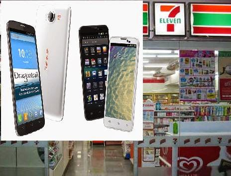 Starmobile in 711 stores