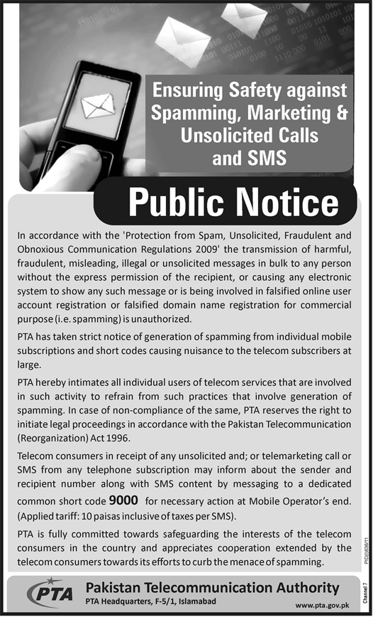 PTA Public Notice To SMS Marketing and Advertising