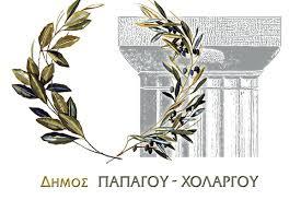 ΘΕΜΑΤΑ ΠΟΛΙΤΙΚΗΣ ΔΗΜΟΥ