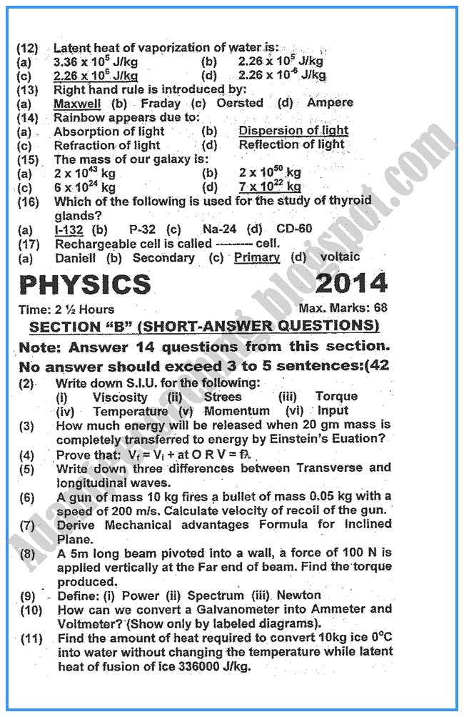 physics-2014-past-year-paper-class-x