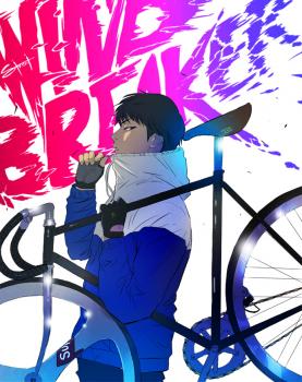 Wind Breaker Manga