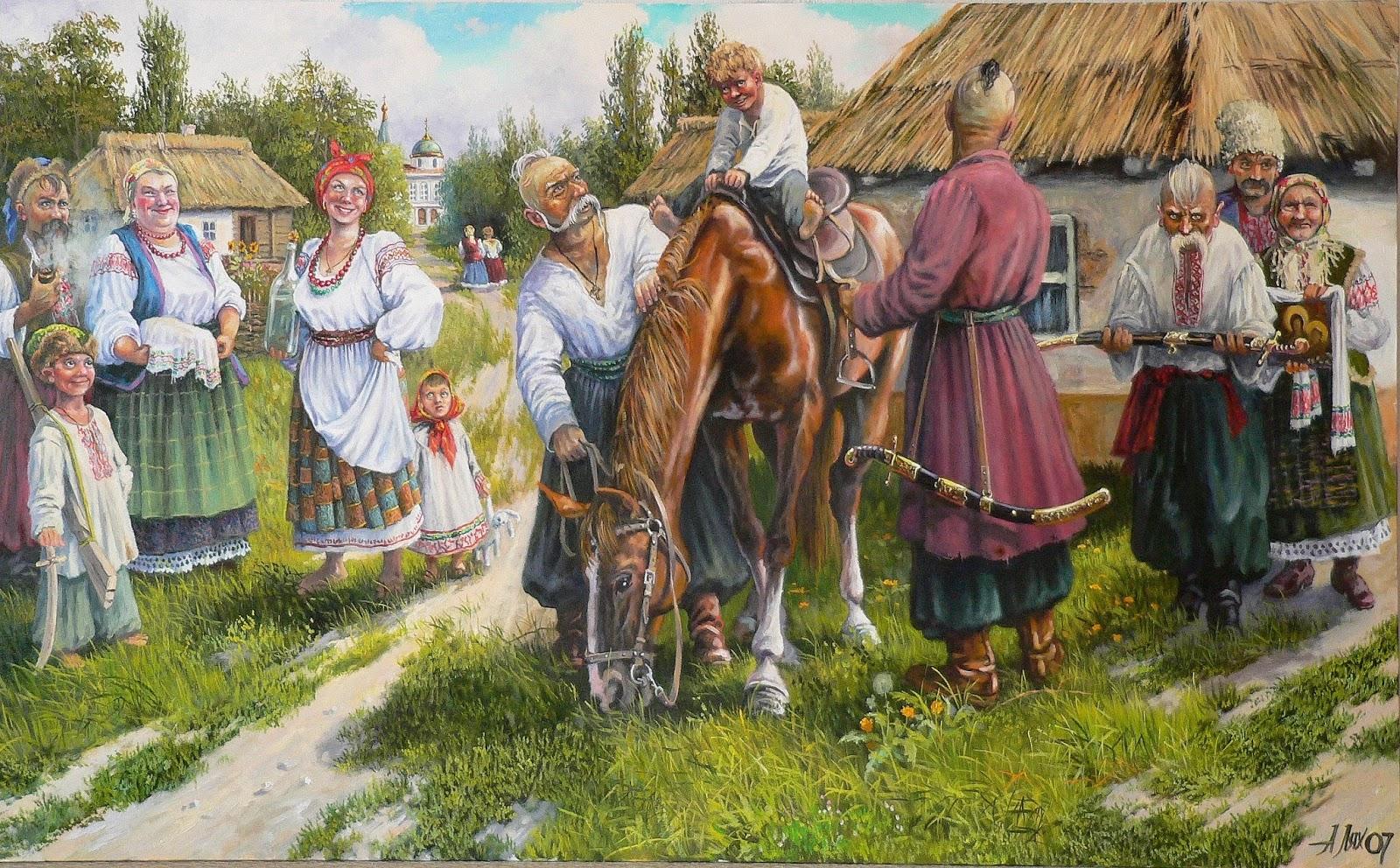 ОКО Казачья Стража г СанктПетербург