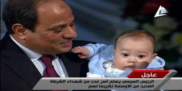 السيسى فى عيد الشرطة :حافظوا على بلدكم من أجل دماء الشهداء