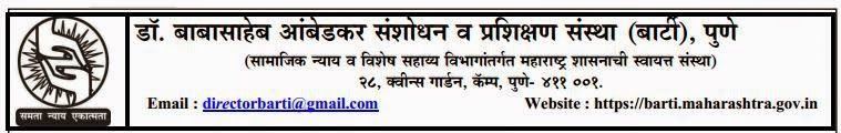 Barti Aurangabad Bharti 2014