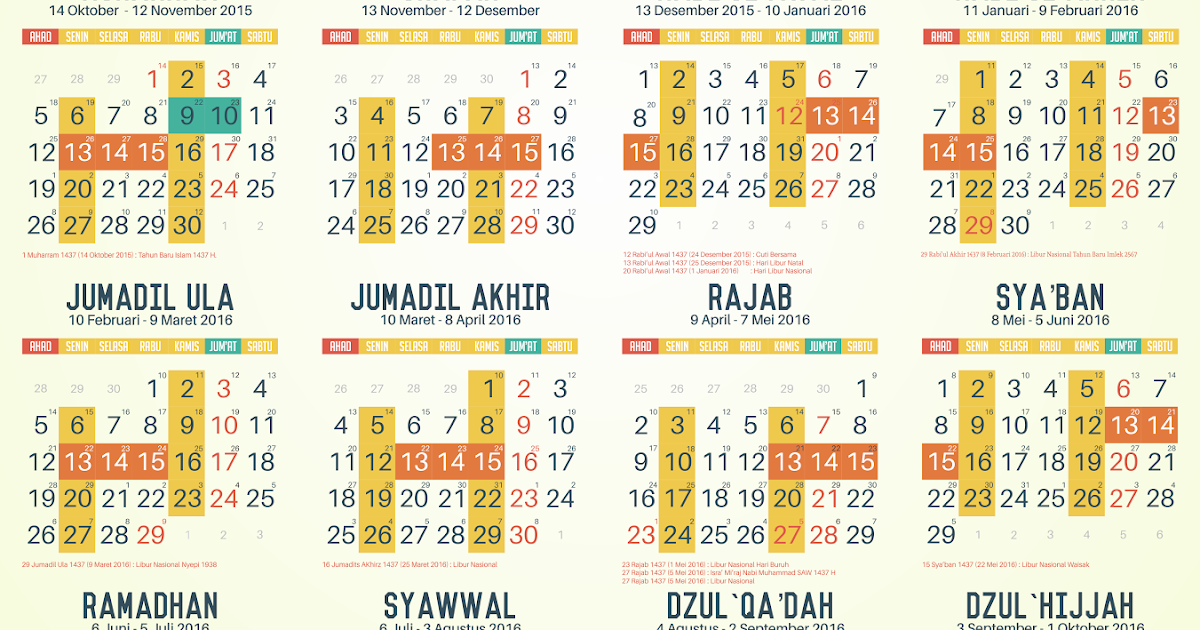 Kalender 1437 Hijriyah Gratis Download - Design Dakwah