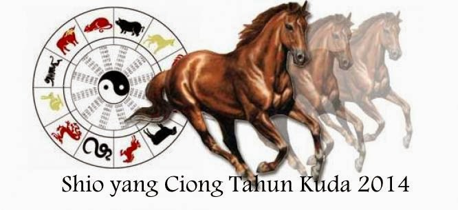 kebajikan de 德 tahun 2014 disebut juga sebagai tahun kuda emas jia