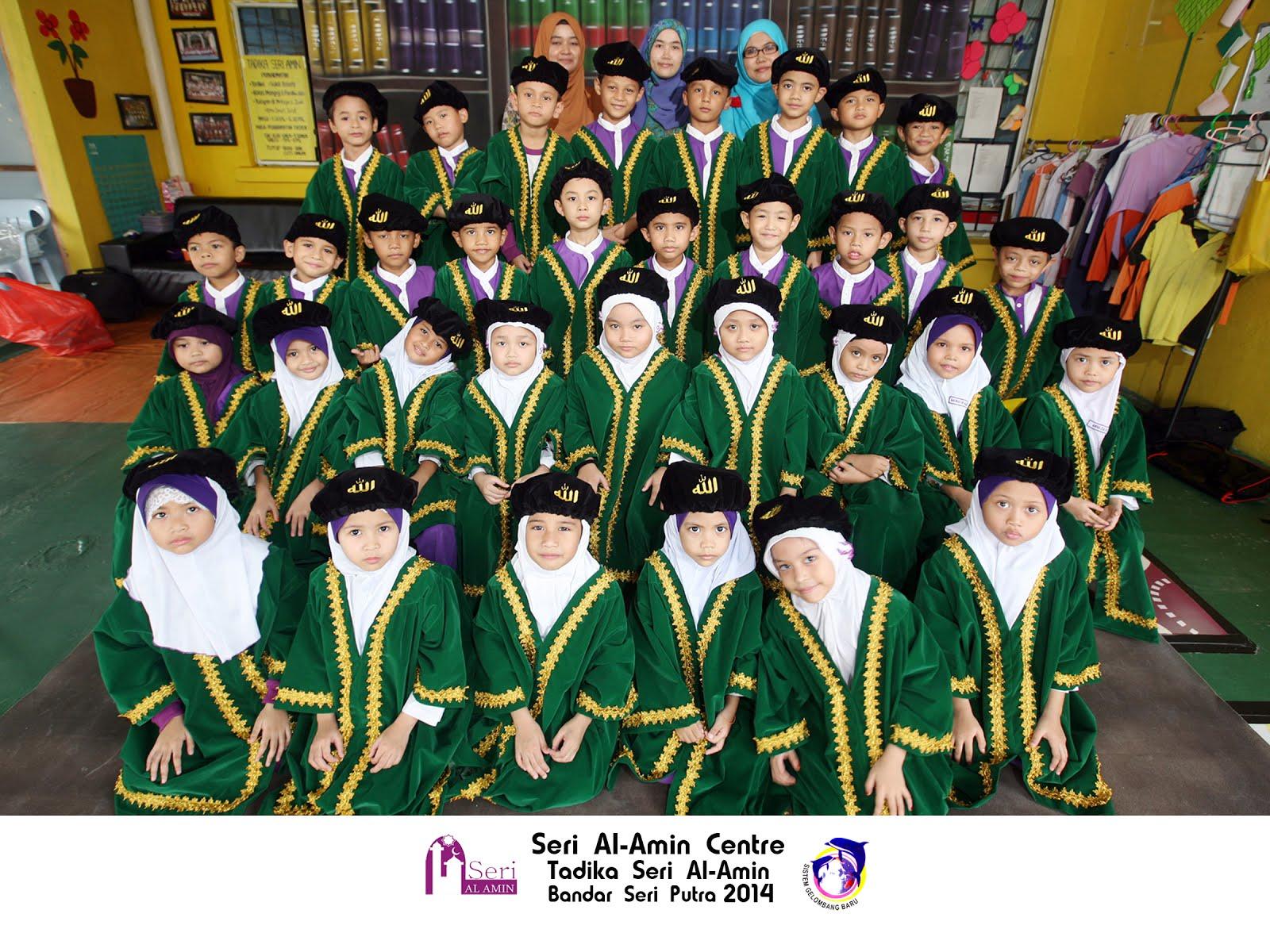 Graduasi 2014