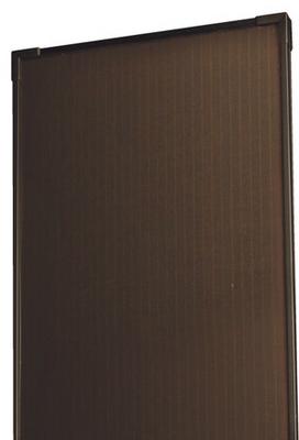 bateria słoneczna amorficzna
