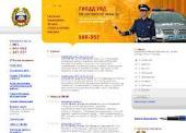 Сайт ГИБДД Кировской области