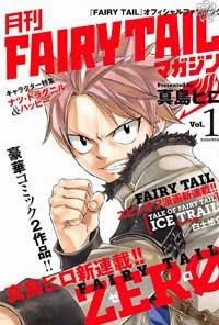 ver Descargar Fairy Tail manga Zero Español
