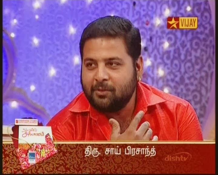 Namma Veettu Kalyanam 21-09-2013 – Vijay Tv  Marrage Videos
