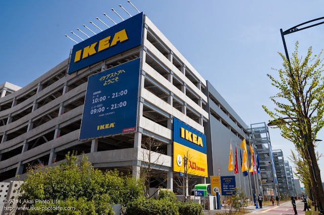 IKEA立川駐車場入り口付近
