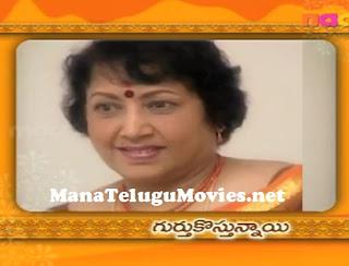 Jayanthi in Gurthukosthunnayi