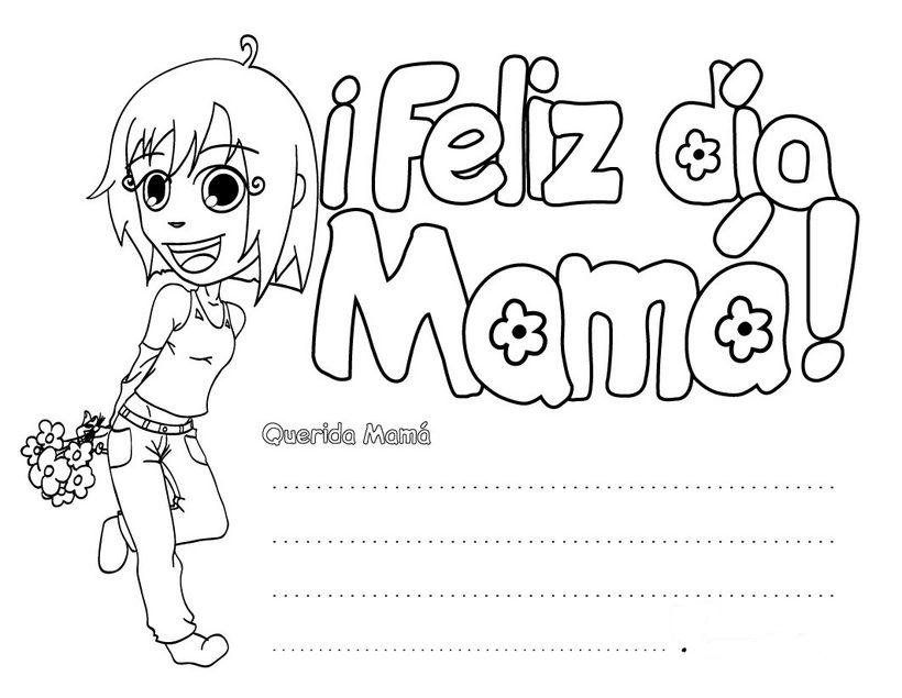 Infantil al aula: Día de la madre