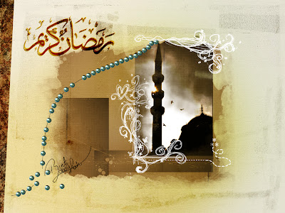 Ramadan kareem wallpaper with text and mosque in it