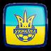 EURO 2012: Ucrânia, uma anfitriã sem brilho, que deve frustrar sua torcida.