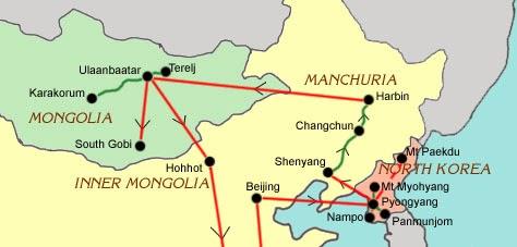 mongolia and korea relationship poems