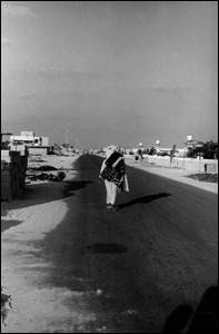 Carpet seller in Jumeirah 1975 old and rare photo