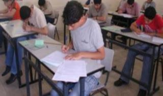 طالبين يمزقا ورقة الإجابة في امتحانات الثانوية العامة بالمنيا